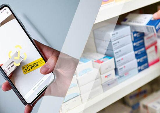 Fresenius Medical Care, warenkennzeichnung